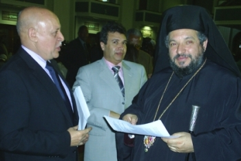 Ambassador Alzubedi and Archbishop Seraphim