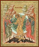 The Leavetaking of Pascha