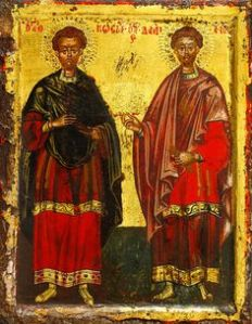 Anargyri: The Unmercenary Doctors SS Cosmas & Damian