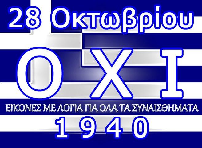 Oxi скачать торрент - фото 3