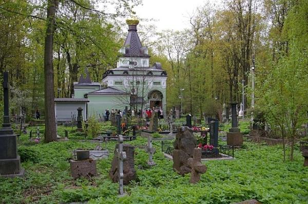Chapel in Smolensk Cemetery in St Petersburg, Russia