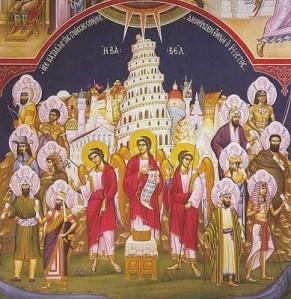 Dividing the nations (ethni) at Babel