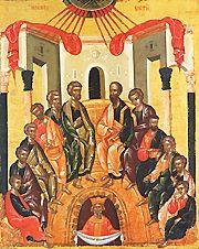 PentecostIkon1