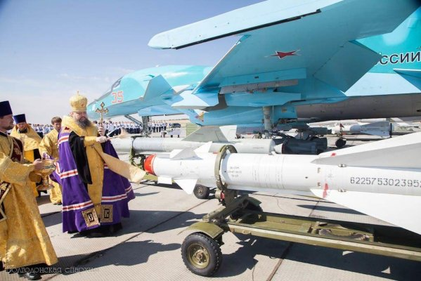A bishop blessing missiles to be used in Syria