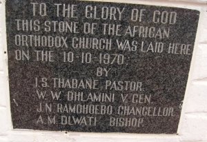 Foundation nstone of the Atteridgeville church.